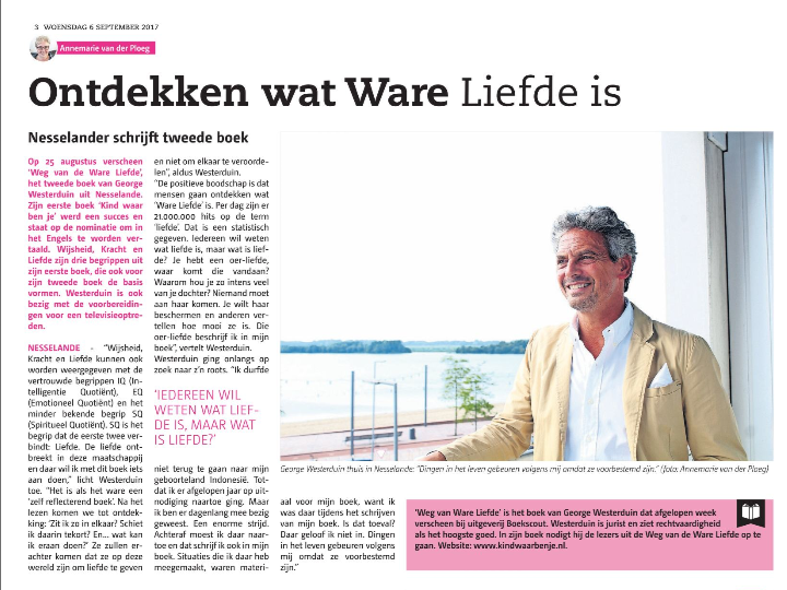 Interview Krant, september 2017